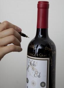 Μπουκάλι από κρασί αντί για Βιβλίο ευχών