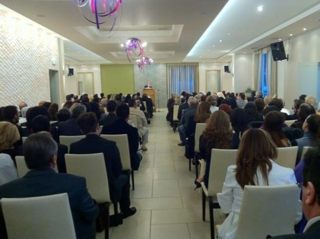 Σεμινάρια - Συνέδρια στην Αίθουσα Carpe Diem