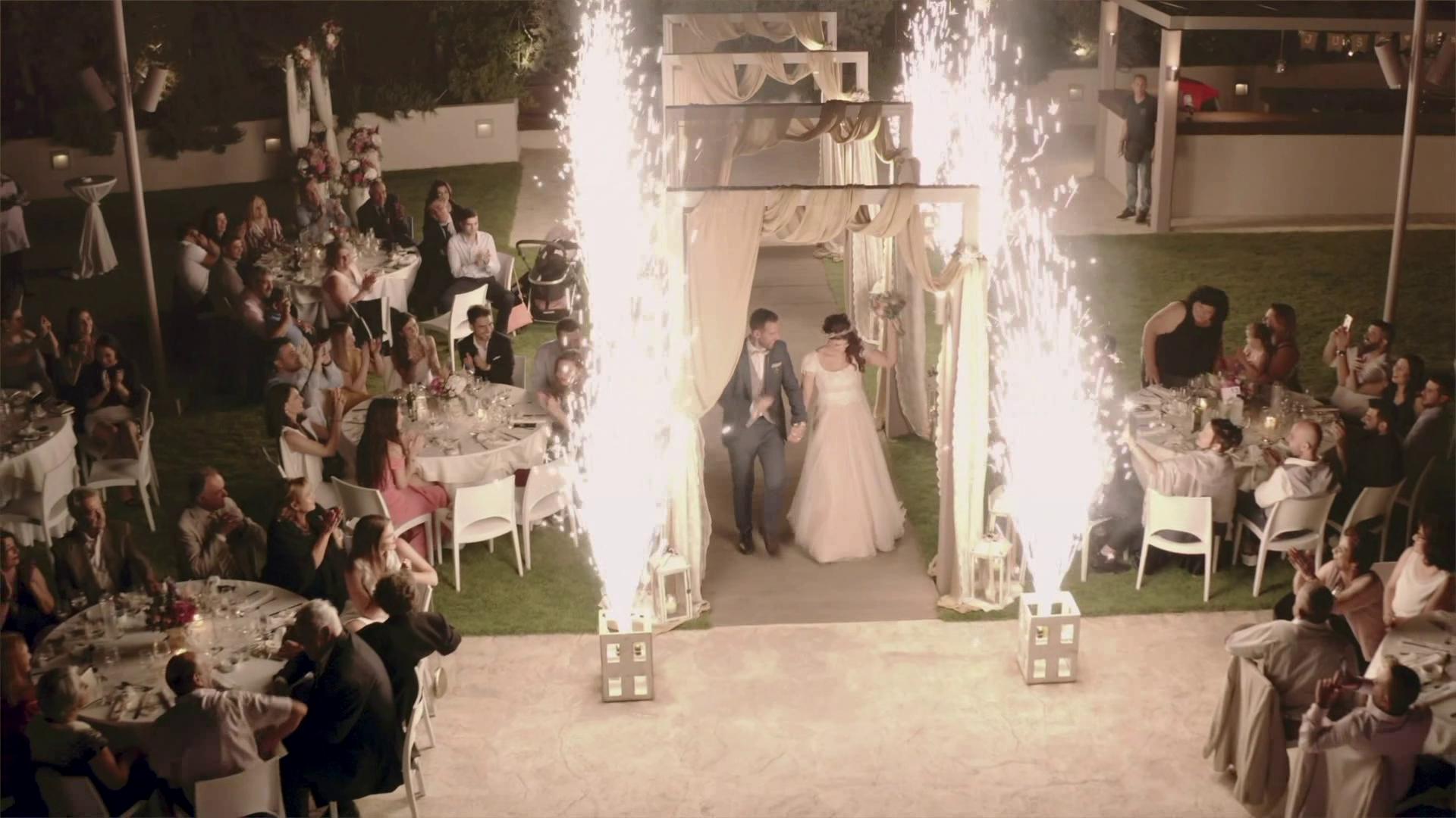 εισοδος στο γαμο